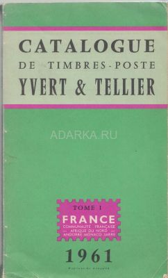 Catalogue de Timbrs poste Yvert 1961