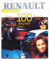 RENAULT  100 ans