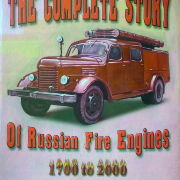 The Complate Story of Russian fire engines 1700-2000